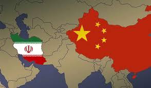 همکاری راهبردی ایران و چین و نگرانیهای رژیم صهیونیستی