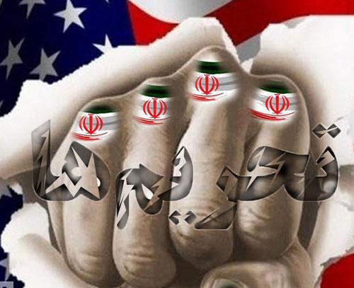 آخرین تحریم ها علیه ایران مهم هستند
