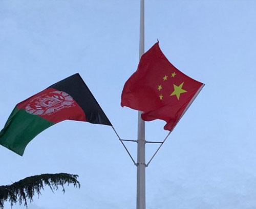 آیا چین جای امریکا را در افغانستان خواهد گرفت؟