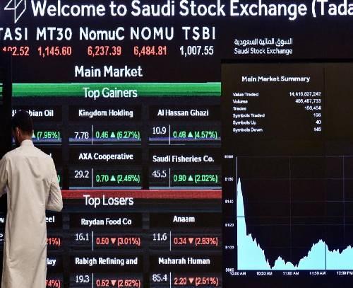 استارتآپهای عربستان در سهماهه اول سال ٢٠٢١ بیش از ٧۶ میلیون دلار سرمایه جذب کردند