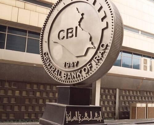 قرارداد بانک مرکزی عراق با «مسترکارد» برای توسعه زیرساخت های پرداخت الکترونیکی
