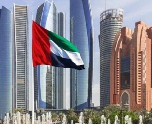 با جهشی بیسابقه؛ امارات در یک ماه ۱۷ میلیارد دلار اوراق بهادار خزانه امریکا آخریداری کرد