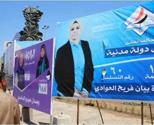 سهمیه زنان در پارلمان عراق معادله انتخابات را بهم ریخت