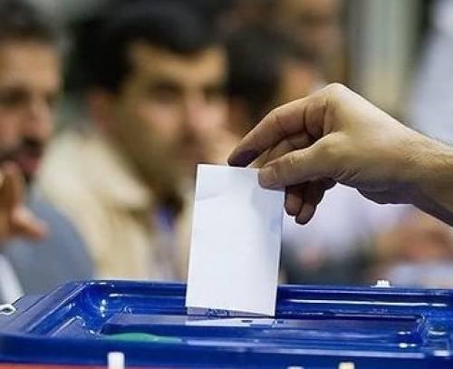 کمیته امنیتی عالی انتخابات پنج دستور العمل امنیتی صادر کرد