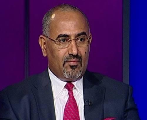 انتقاد شدید رئیس شورای انتقالی جنوب از دولت وابسته به عربستان