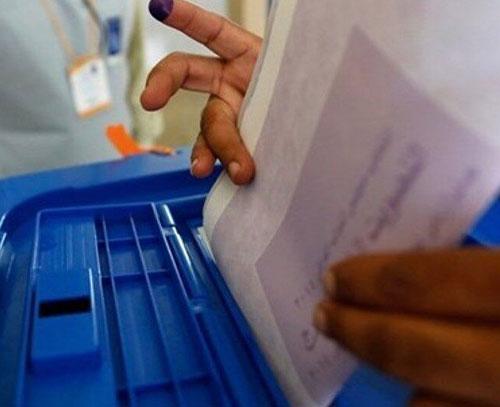 چشمانداز انتخابات پارلمانی عراق