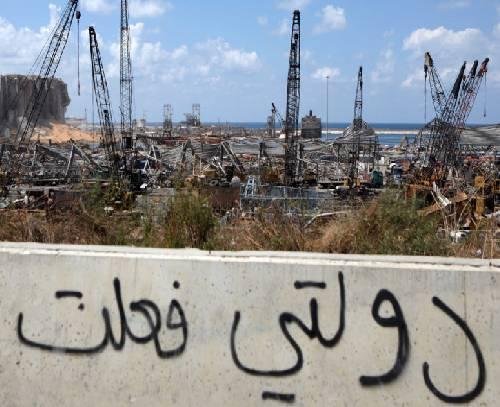 لبنان سالروز انفجار بیروت را عزای ملی اعلام کرد