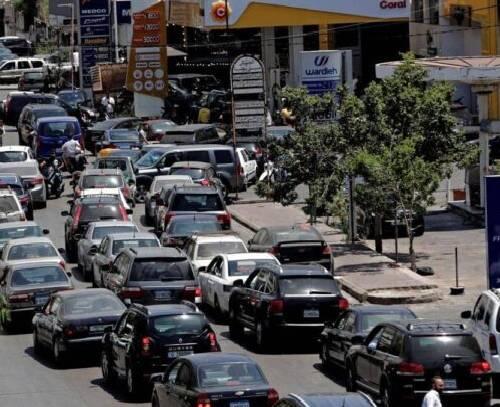 اعتصاب سراسری داروخانه ها و کمبود سوخت؛ فصل تازه ای از بحران های اقتصادی لبنان