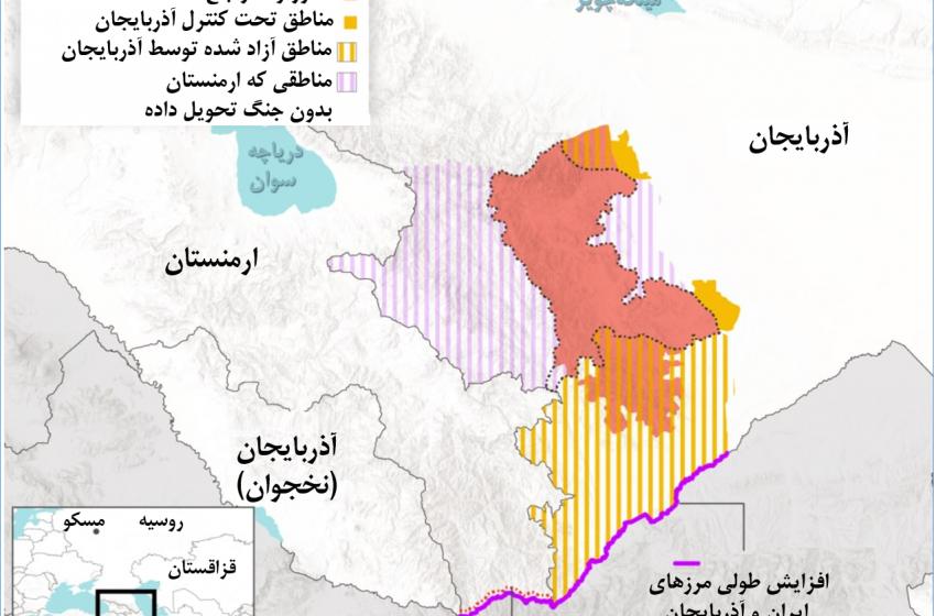 قفقاز جدید پس از جنگ ۲۰۲۰