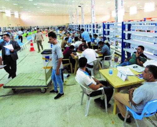 فعالیت ۲۶۷ حزب قانونی در عراق