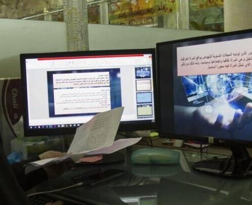 شبکه های اجتماعی میدان اصلی کارزار انتخاباتی در عراق
