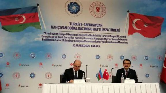 مراسم امضای قرارداد سرمایه گذاری آذربایجان در پروژه خط لوله ایغدیر به نخجوان