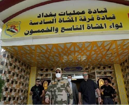 نشست امنیتی الکاظمی در الطارمیه