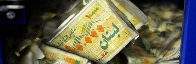 نرخ تورم در لبنان به بالاترین حد در جهان رسید