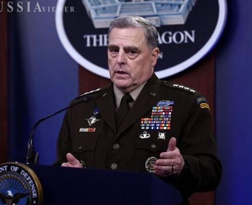 میلی: آمریکا باید ارتباطات جدیدی با روسیه برقرار کند