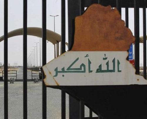 افزایش بیش از ۶۱ میلیارد دیناری درآمد گذرگاههای مرزی عراق طی ۹ ماه