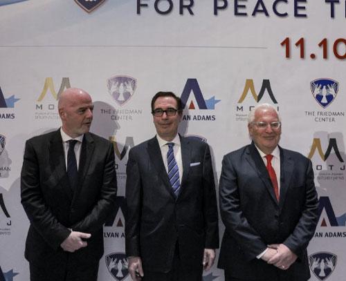 منافع پیمان ابراهیم؛ احتمال میزبانی مشترک اسرائیل در جام جهانی فوتبال