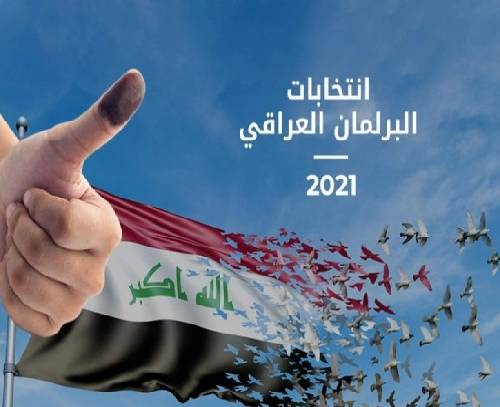 آمار و جزئیاتی از رایگیری ویژه در انتخابات پارلمانی عراق