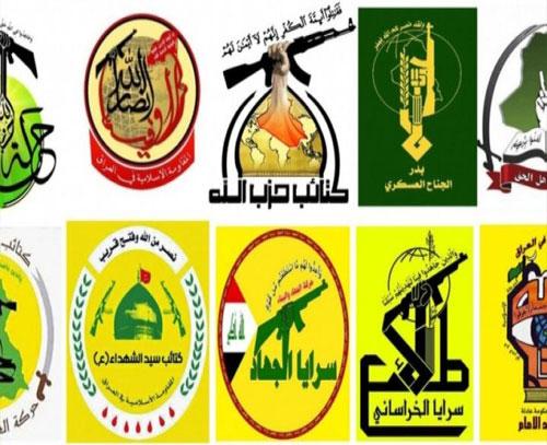 بیانیه جدید گروههای مقاومت عراق به معترضان نتایج انتخاباتی